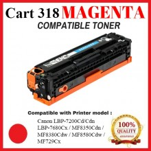 Compatible Canon Cart 318 / 418 Magenta Toner Cartridge (Cart 318 M) for Canon LBP-7200Cd/Cdn  LBP-7680Cx / MF8350Cdn /  MF8380Cdw / MF8580Cdw / MF729Cx